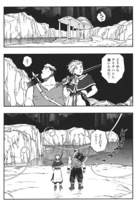 ad - ドラゴンクエスト列伝 ロトの紋章 ~紋章を継ぐ者たちへ~レビュー