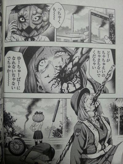 163 1 - 鬼畜島を超えた狂気!!パンプキンナイト1巻紹介