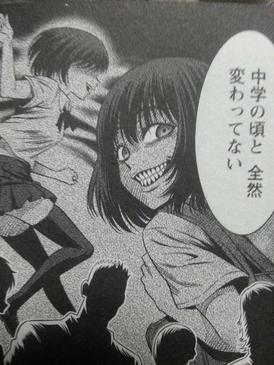 166 1 - 鬼畜島を超えた狂気!!パンプキンナイト1巻紹介