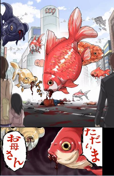 dda 5 - 金魚が人を襲うという衝撃作「渋谷金魚」
