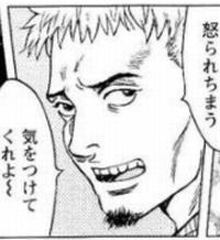 fasd - 【ネタバレ有】鬼畜島1巻あらすじ