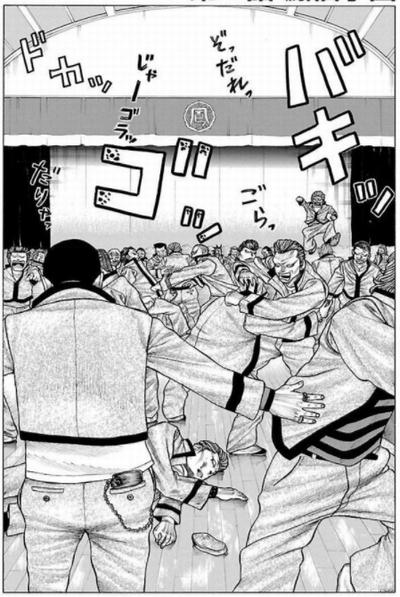 ffasdf 1 - 【ネタバレ】クローズ外伝 鳳仙花 the beginning of HOUSEN 1巻あらすじ
