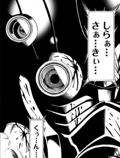 fff 1 - 【サバイバル系】ハカイジュウ1巻~10巻レビュー進撃の巨人の衝撃再び!?