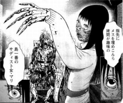 fffad - 【ネタバレ有】鬼畜島2巻あらすじ