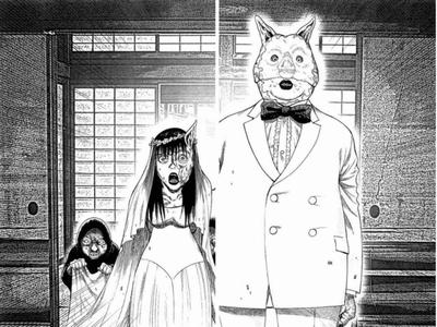 ffsa 1 - 【ネタバレ有】鬼畜島8巻あらすじ