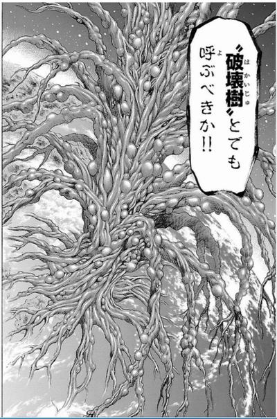 hh - 【サバイバル系】ハカイジュウ14巻~21巻レビュー