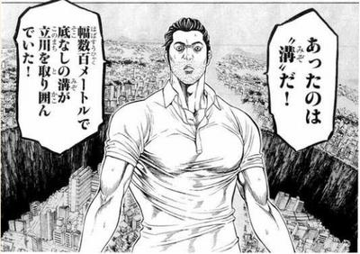 sas - 【サバイバル系】ハカイジュウ1巻~10巻レビュー進撃の巨人の衝撃再び!?