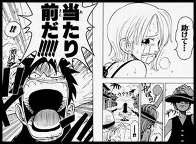 lufy atarimae 2 - 心震える!漫画名シーン画像まとめてみた。