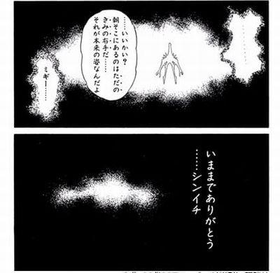 manpara 05 kodan 01 - 心震える!漫画名シーン画像まとめてみた。