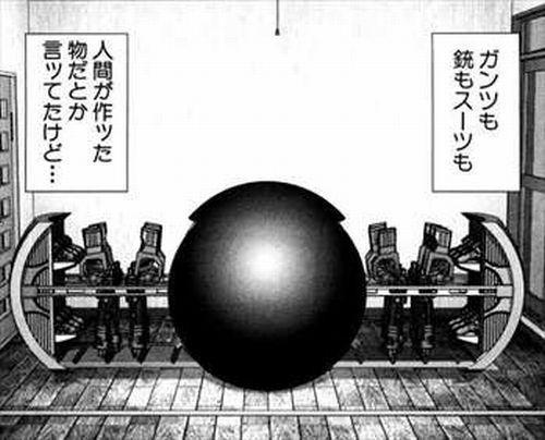 dbf628c2 - 死んだはずの人間が星人と戦う「GANTZ」ネタバレ有
