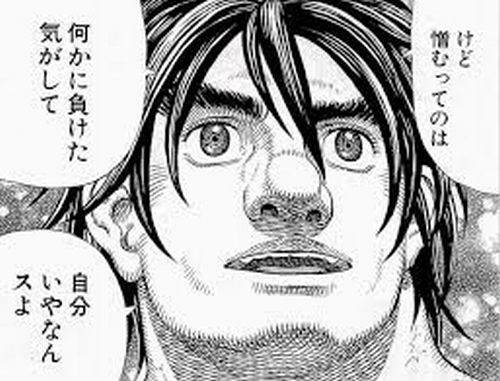 images 1 - 巨人プロレス漫画の融合ギガントマキア読んでみた。