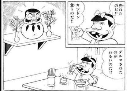 rrrr3 - 漫画、アニメのヤバすぎる神回をまとめてみた。