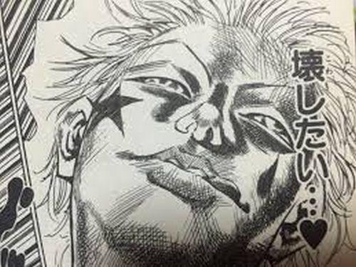download 1 - 心震えた!!漫画恐怖の悪役キャラまとめ