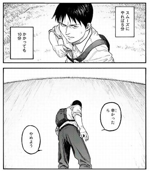fad 1 - 【ネタバレ】漫画「亜人」12巻あらすじ感想
