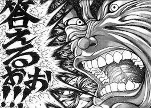 images 1 - 刃牙シリーズの範馬勇次郎の強さは?伝説に迫る