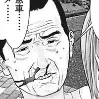5 13 - 【ネタバレ】奥浩哉の漫画GIGANT(ギガント)感想あらすじ