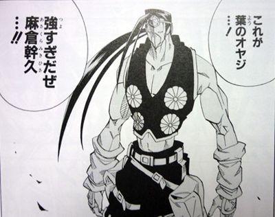 ジャンプ作品は血統がいい主人公/朝倉幹久