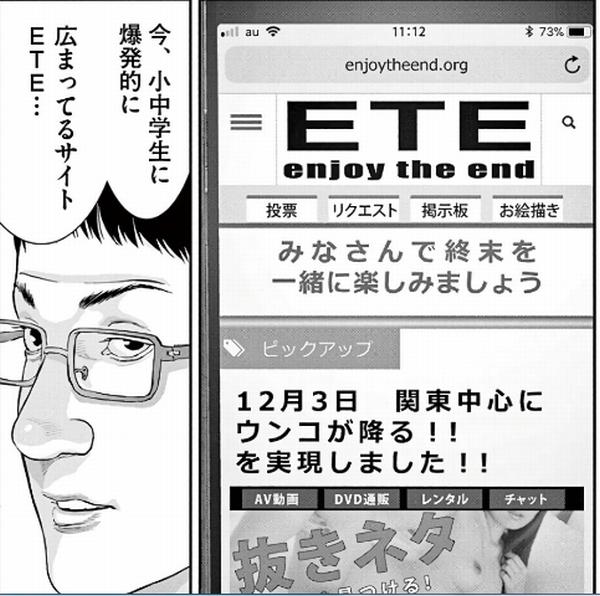 dad 2 - 【ネタバレ】奥浩哉の漫画GIGANT(ギガント)感想あらすじ