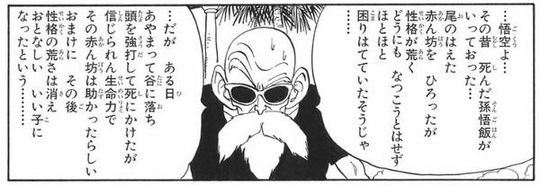 f 1 - ジャンプ漫画は血統が良い主人公が多いのでまとめてみた