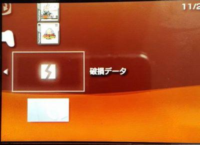 4399 1 - PSPでLCFW導入!無料でソフトをダウンロードしてプレイする方法
