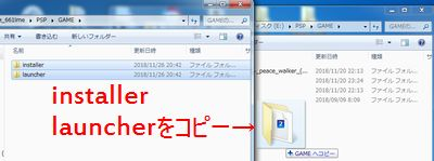 aaa - PSPでLCFW導入!無料でソフトをダウンロードしてプレイする方法