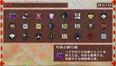 images 2 - 【PSP】モンスターハンター3rd感想レビュー