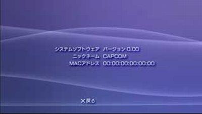 psp ver - PSPでLCFW導入!無料でソフトをダウンロードしてプレイする方法
