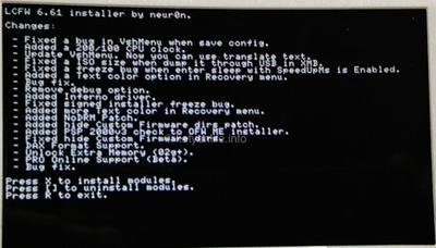 th CM150122 164051002 - PSPでLCFW導入!無料でソフトをダウンロードしてプレイする方法
