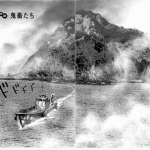 ddasf 1 150x150 - 【ネタバレ有】鬼畜島4巻あらすじ