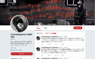 "ffff 12 - Twitter発!""人工知能がつぶやく呪いの予言""のまとめ"