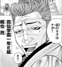 ffff 7 - 【ネタバレ】クローズ外伝 鳳仙花 the beginning of HOUSEN 1巻あらすじ