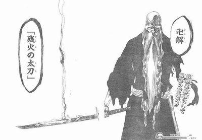 7aaf0088 s - 心震える!漫画名シーン画像まとめてみた。