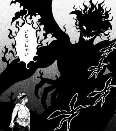 da 7 - 魔法が全てを司る世界で魔法が使えない少年の戦いを描いた漫画「ブラッククローバー」