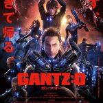 【映画】GANTZ O観てみたあらすじ感想など