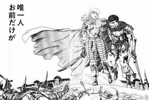 ans 422455837 - 巨大な大剣で敵と戦うダークファンタジー「ベルセルク」