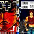 baki01 1 120x120 - 【漫画】バキ1~31巻無料で見れるリンクまとめ