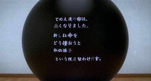 ffa - 【映画】GANTZ O観てみたあらすじ感想など