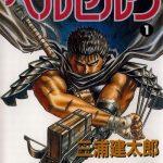 巨大な大剣で敵と戦うダークファンタジー「ベルセルク」