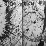 ogre birth 150x150 - 刃牙シリーズの範馬勇次郎の強さは?伝説に迫る