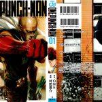onepunch1 1 150x150 - 【漫画】ワンパンマン1-18巻無料で見れるリンクまとめ