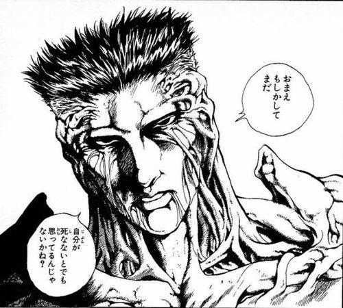 sinana - 心震えた!!漫画恐怖の悪役キャラまとめ