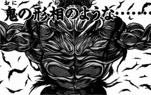 yujiro hamma 1st - 刃牙シリーズの範馬勇次郎の強さは?伝説に迫る