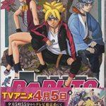 BORUTO-ボルト- -NARUTO NEXT GENERATIONS1~3巻無料で読めるリンクまとめ