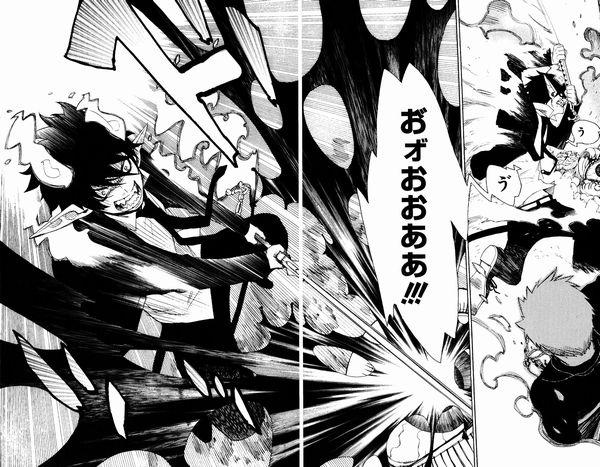 Ao no Exorcist01 060 061 - 【漫画】青の祓魔師(エクソシスト)ネタバレあらすじ