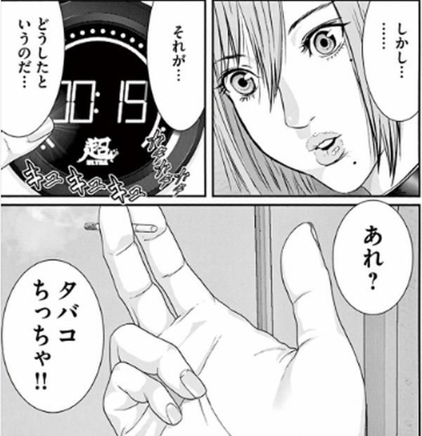 da 1 - 【ネタバレ】奥浩哉の漫画GIGANT(ギガント)感想あらすじ