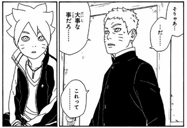 dd 3 - 【漫画】BORUTO-ボルト- NARUTO NEXT GENERATIONSネタバレあらすじ