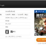 PS4コーエーテクモゲームスから進撃の巨人のゲーム発売