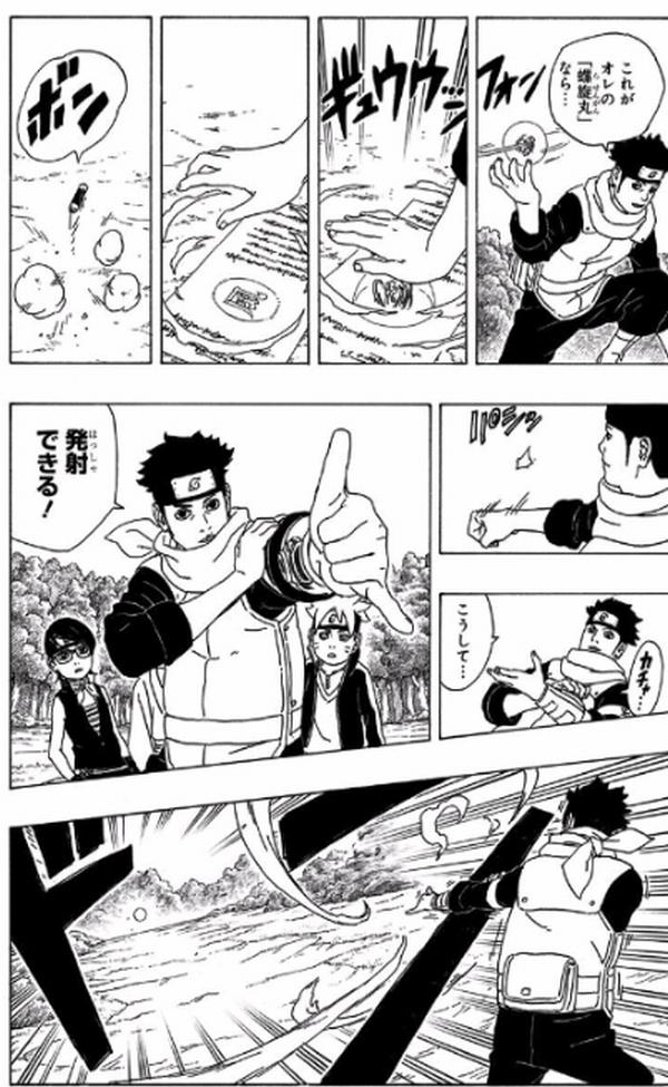 far - 【漫画】BORUTO-ボルト- NARUTO NEXT GENERATIONSネタバレあらすじ