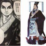 ff 150x150 - 少年が中華統一を目指す大人気の漫画「キングダム」ネタバレあらすじ