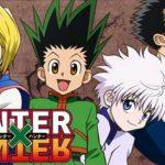 HUNTER×HUNTER(ハンターハンター、H×H)(1999年) 全話無料 まとめ